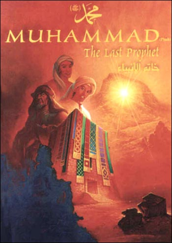 "prophet muhammad s influence in human history Prophet muhammad peace and blessings despite muhammad's lasting influence be considered the most influential single figure in human history"" muhammad was."